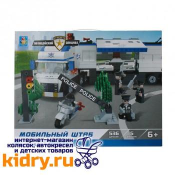Конструктор Полицейский спецназ - Мобильный штаб (536 деталей)