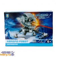 Конструктор Звездный путь - Квадро-Робот (100 деталей) ( Игрушки, 1Toy )