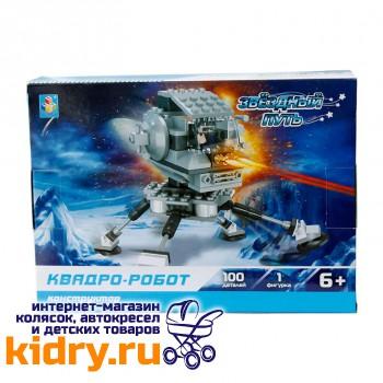 Конструктор Звездный путь - Квадро-Робот (100 деталей)