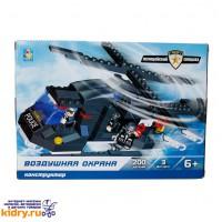 Конструктор Полицейский спецназ - Воздушная охрана (200 деталей) ( Игрушки, 1Toy )