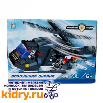 Конструктор Полицейский спецназ - Воздушная охрана (200 деталей)