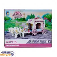 Конструктор Маленькая принцесса - Карета (90 деталей) ( Игрушки, 1Toy )