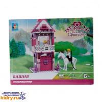 Конструктор Маленькая принцесса - Башня (160 деталей) ( Игрушки, 1Toy )