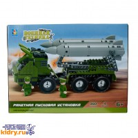 Конструктор Военная техника - Ракетная пусковая установка (360 деталей) ( Игрушки, 1Toy )