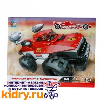 Конструктор Формула 1Toy - Гоночный джип с турбинами (160 деталей)