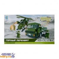 Конструктор Военная техника - Горный перехват (425 деталей) ( Игрушки, 1Toy )