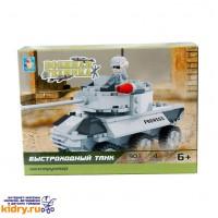 Конструктор Военная техника - Быстроходный танк (90 деталей) ( Игрушки, 1Toy )