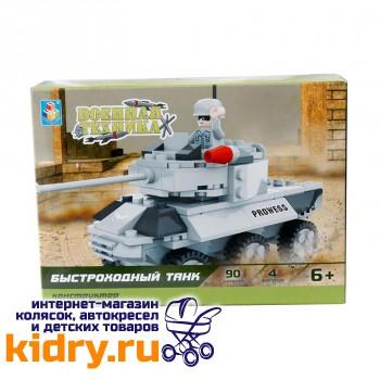 Конструктор Военная техника - Быстроходный танк (90 деталей)