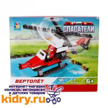 Конструктор Спасатели - Вертолет (50 деталей)