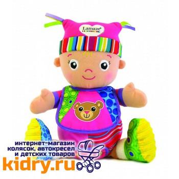 Мягкая игрушка Моя Первая Кукла Маша Tomy Lamaze