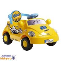 Электромобиль Geoby Happy Dino LW826 ( Детский транспорт, Электромобили