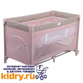Кровать-манеж Happy Baby Martin