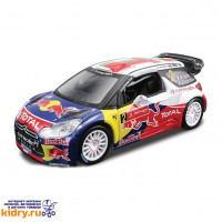1:32 BB Машина РАЛЛИ - 2011 CITROEN DS3 WRC №2 металл. в пластиковом диспенсере