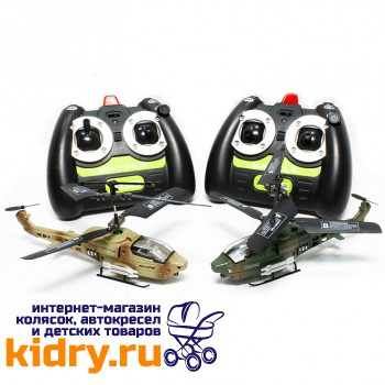 Два вертолета GYRO-Battle Воздушный бой