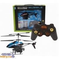 Вертолёт GYRO-Bubble ( Игрушки, Радиоуправляемые игрушки, Вертолеты и квадрокоптеры