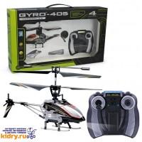 Вертолёт GYRO-405 ( Игрушки, Радиоуправляемые игрушки, Вертолеты и квадрокоптеры