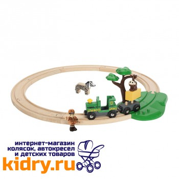 Железная дорога Сафари BRIO (17 элементов)