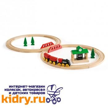 Железная дорога BRIO с вокзалом (22 элемента)