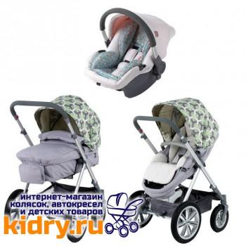 Коляска-трансформер Happy Baby Ultra 3 в 1